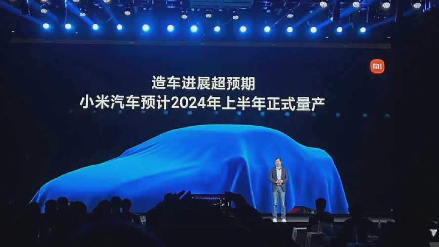 Oficial: el coche eléctrico de Xiaomi llegará a inicios de 2024