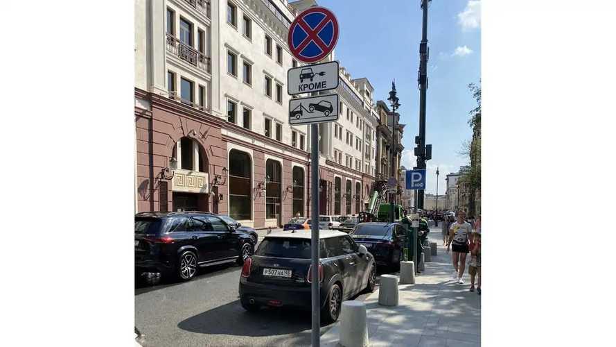 В Москве начали эвакуировать машины с мест зарядки электрокаров