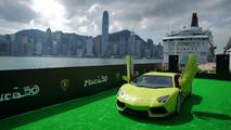 Hong Kong'taki tek Lamborghini Aventador Miura Homage 1 milyon dolar ediyor