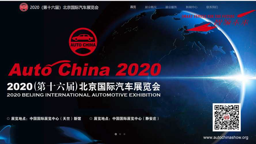 Coronavirus, rinviato il Salone di Pechino 2020