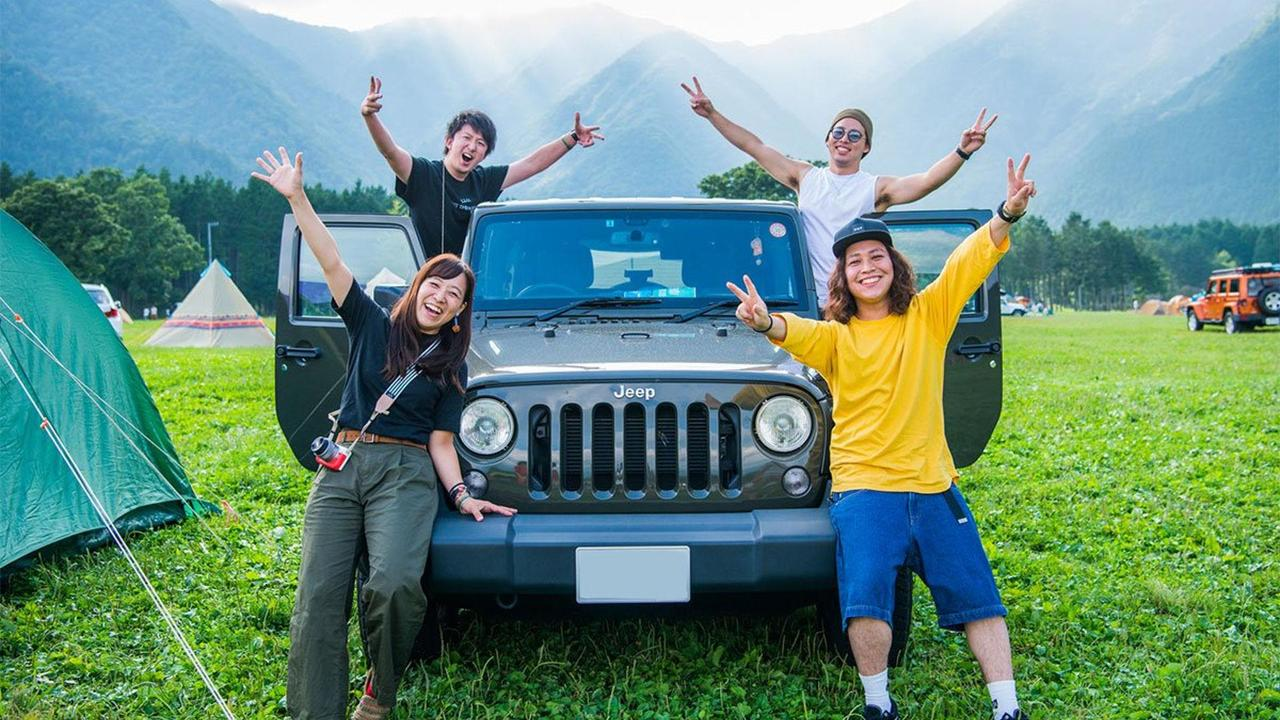 Jeep in Japan