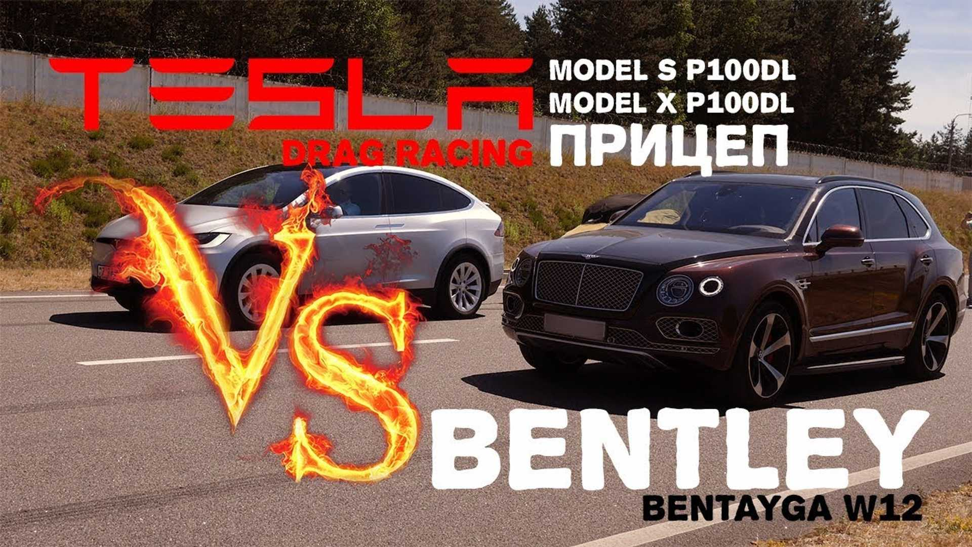 Watch Tesla Model X with trailer in tow race Bentley Bentayga W12