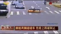 Inacreditável: chinês dirige carrinhos de bate-bate no meio de uma avenida