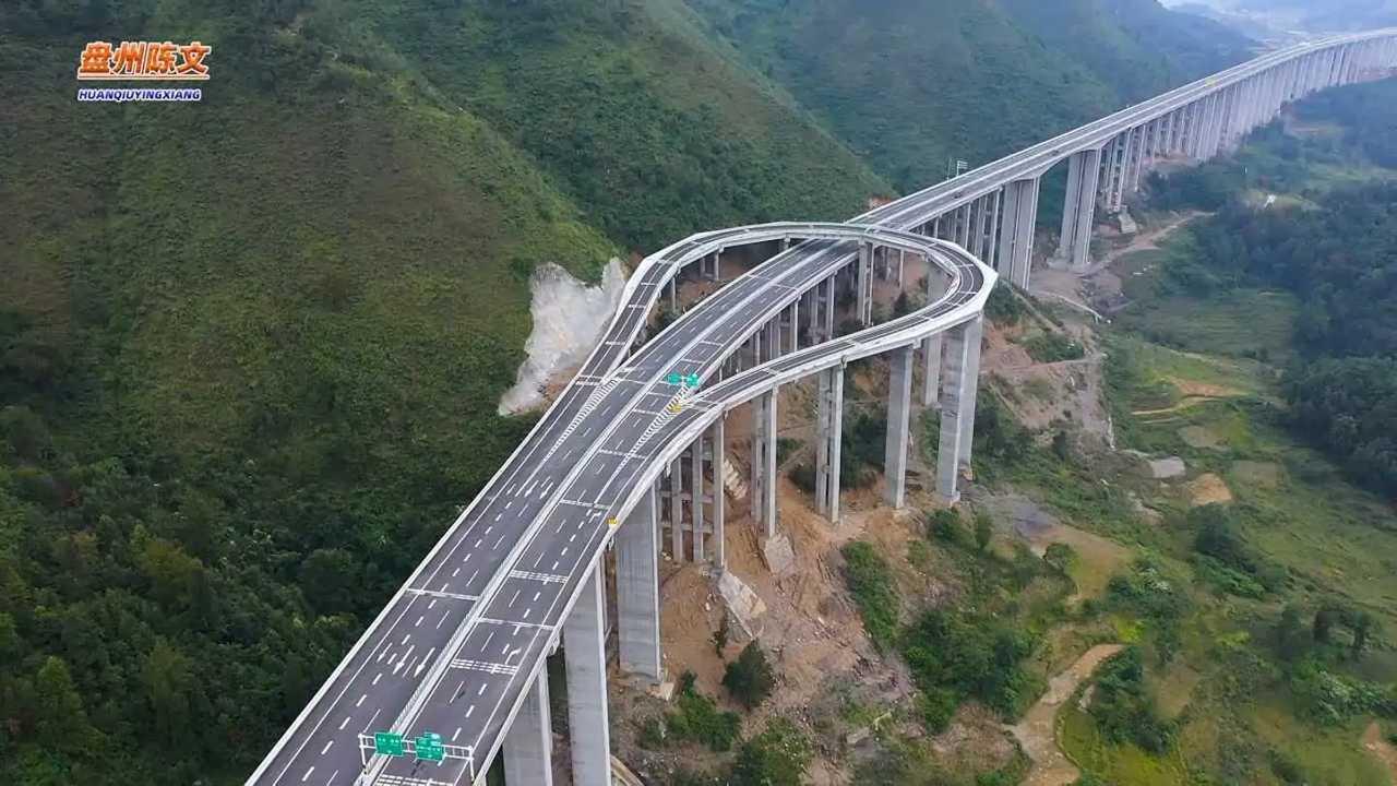 Rotonda autostrada Cina