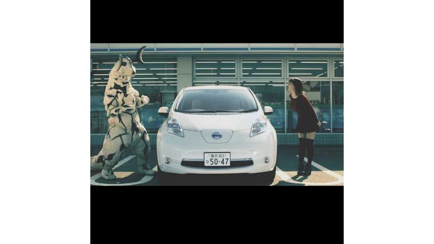 Strangest Thing You Will See Today - Japanese Commercial Featuring The Nissan LEAF - Video