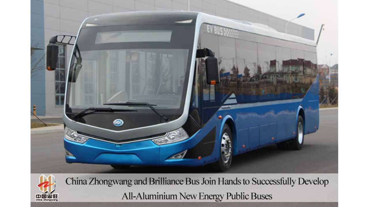 China Zhongwang and Brilliance Partner On All-Aluminum New Energy Bus