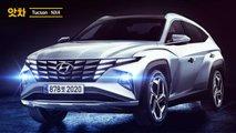 2021 Hyundai Tucson renderings