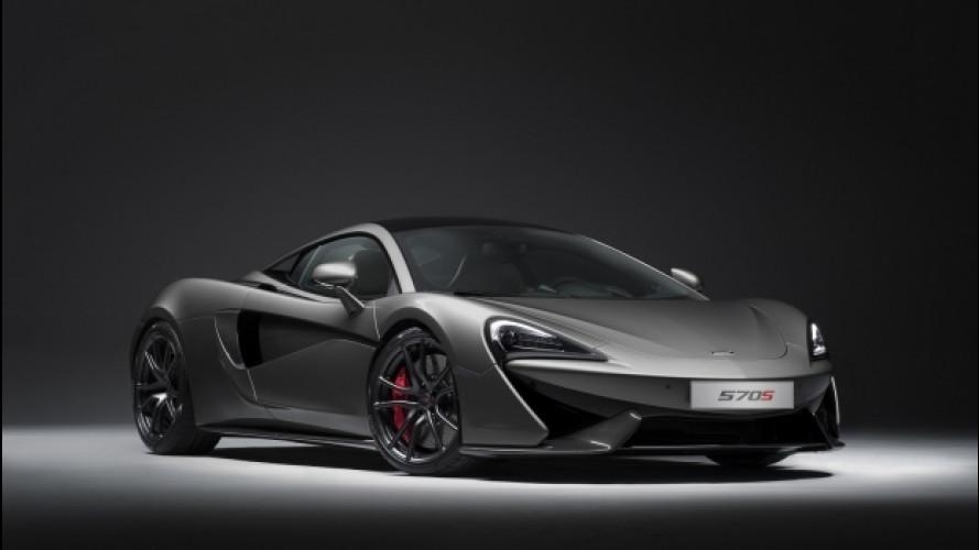 McLaren 570S, arriva il Track Pack