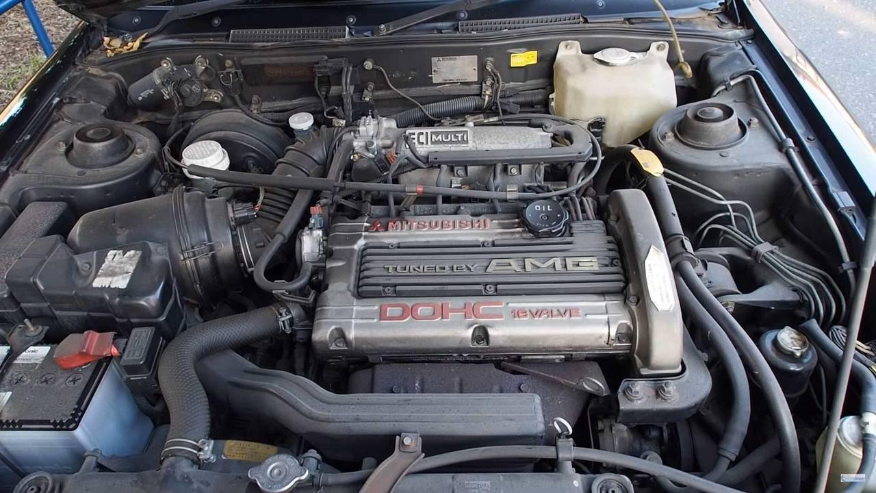 Mitsubishi Galant - AMG