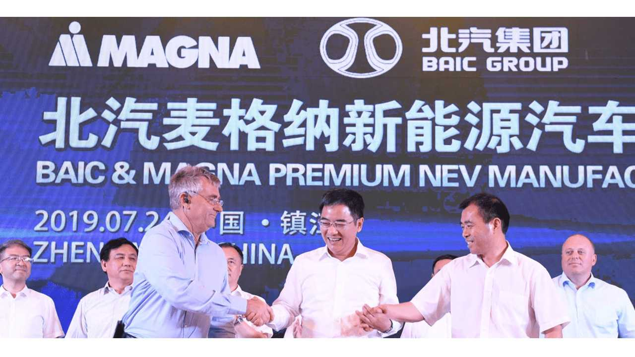 Magna Celebrates the Signing of Its First Complete Vehicle Manufacturing Joint Venture in China