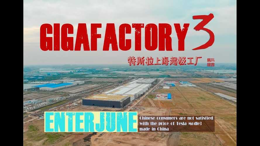 Tesla Gigafactory 3 Construction Progress June 9, 2019: Video