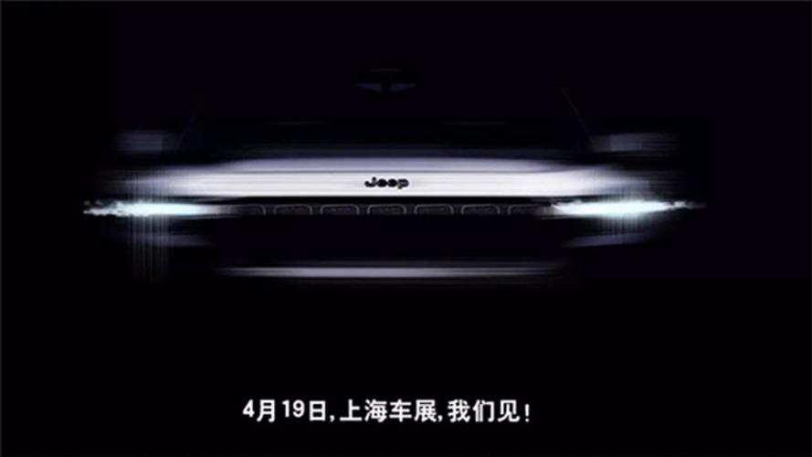 Jeep, Şanghay'a hibrit bir konseptle gidebilir