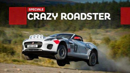 Jaguar F-Type, il rally che non ti aspetti (e senza il tetto)