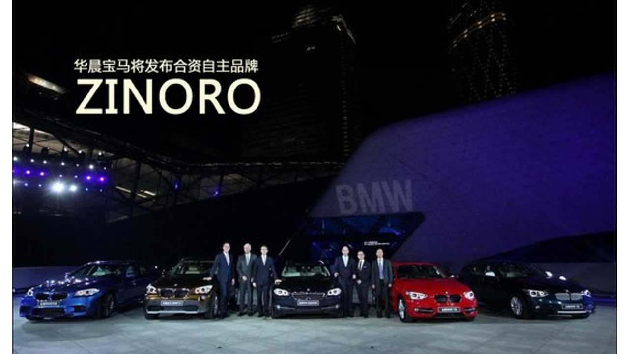 BMW to Launch Electric Vehicle Only Brand Zinoro in China; First EV Coming in 2014