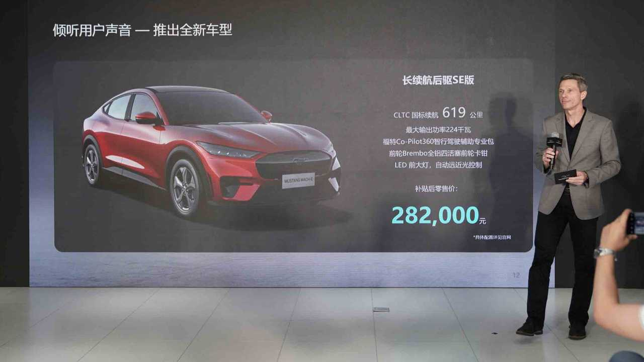 Ford Mustang Mach-E Extended Range RWD SE Chinese-spec