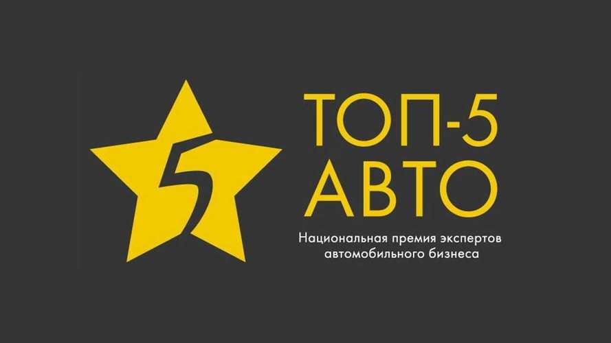 В России назвали лучших автомобильных пиарщиков