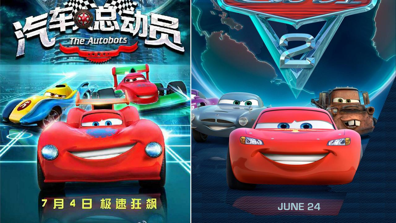 Cars versus The Autobots