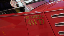 Mitsubishi PX-33