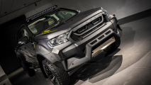 Ford e VR | 46 Limited Edition Vehicles