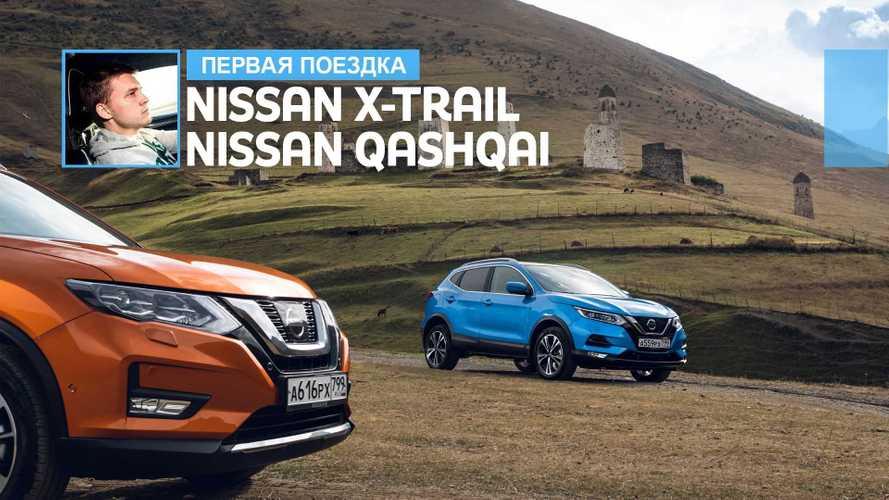Ингушские Вовнушки и чеченское озеро: на кроссоверах Nissan по Кавказу