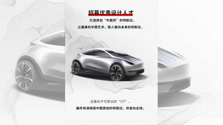 Will The Chinese Tesla Be A $20,000 Compact Car? This Video Says Yes