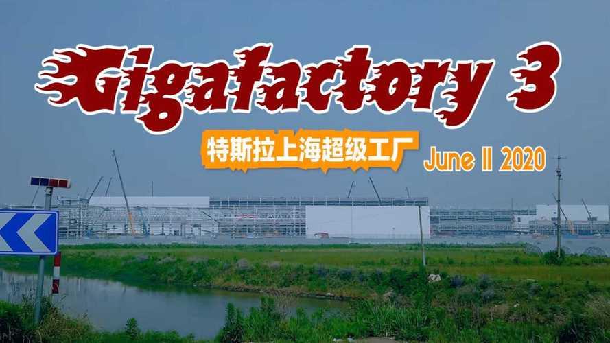 Tesla Giga Shanghai Construction Progress June 11, 2020: Video