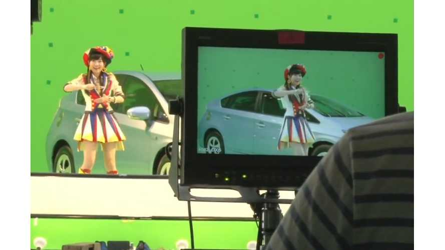 Zany Toyota Prius Plug-In Hybrid Commercial