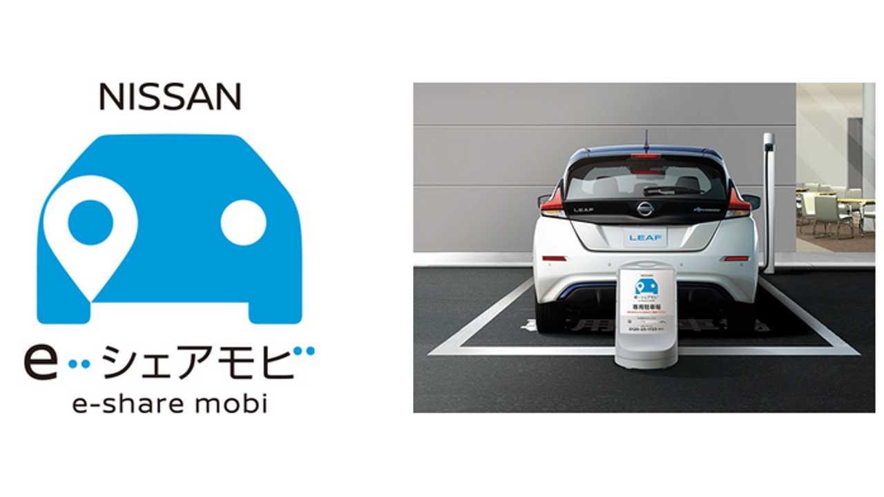 Nissan To Launch e-share mobi Car-Sharing Service With New LEAF In Japan