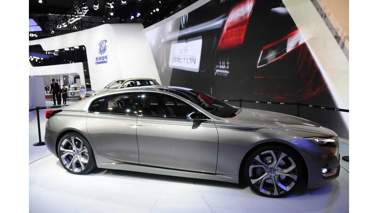 LG Chem Signs Battery Supply Deal With Changan