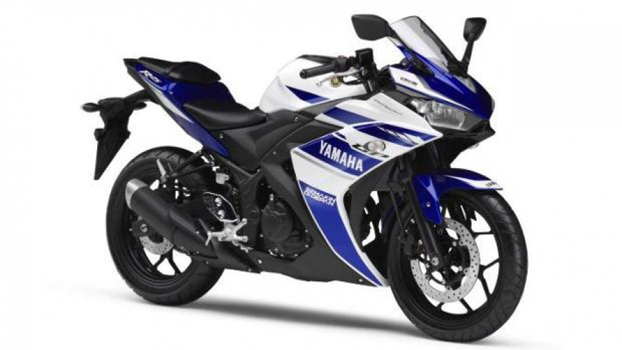 Yamaha YZF-R25: foto e video ufficiali