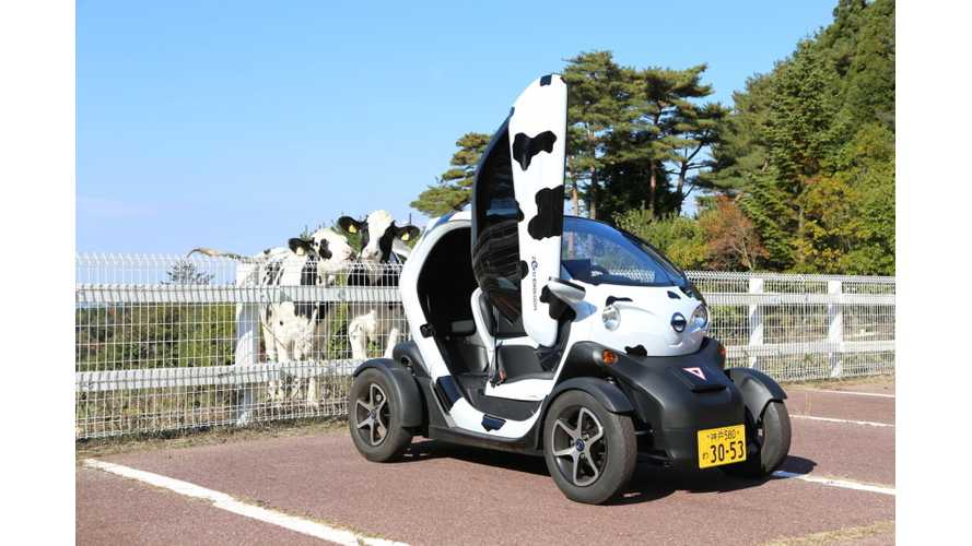 Nissan New Mobility Concept Now Available In Cow Edition