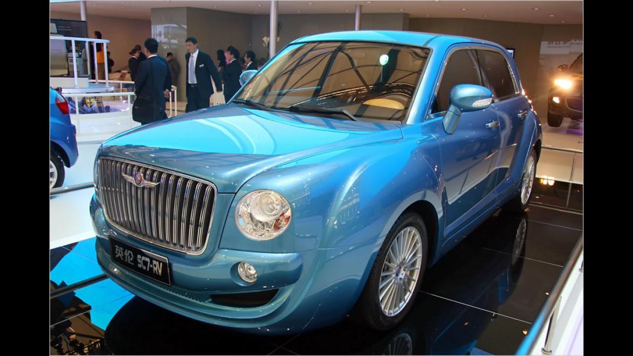 Geely Englon SC7-RV Concept
