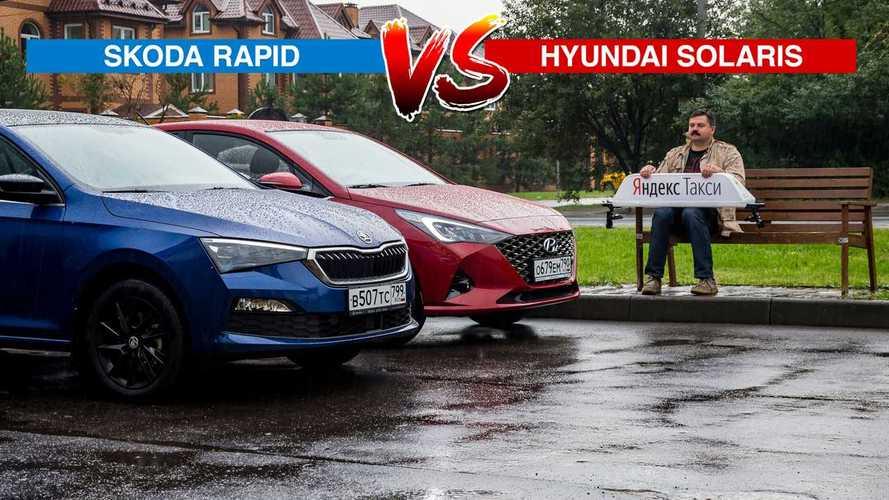 Битва таксомоторов: Skoda Rapid против Hyundai Solaris