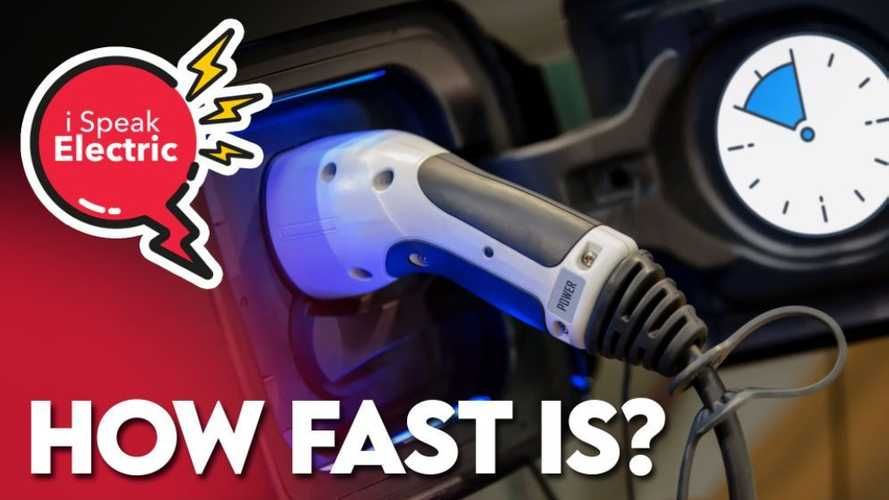How Fast Is My Electric Car Charging?