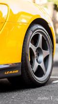 Exemplaire unique de la McLaren 650S Le Mans