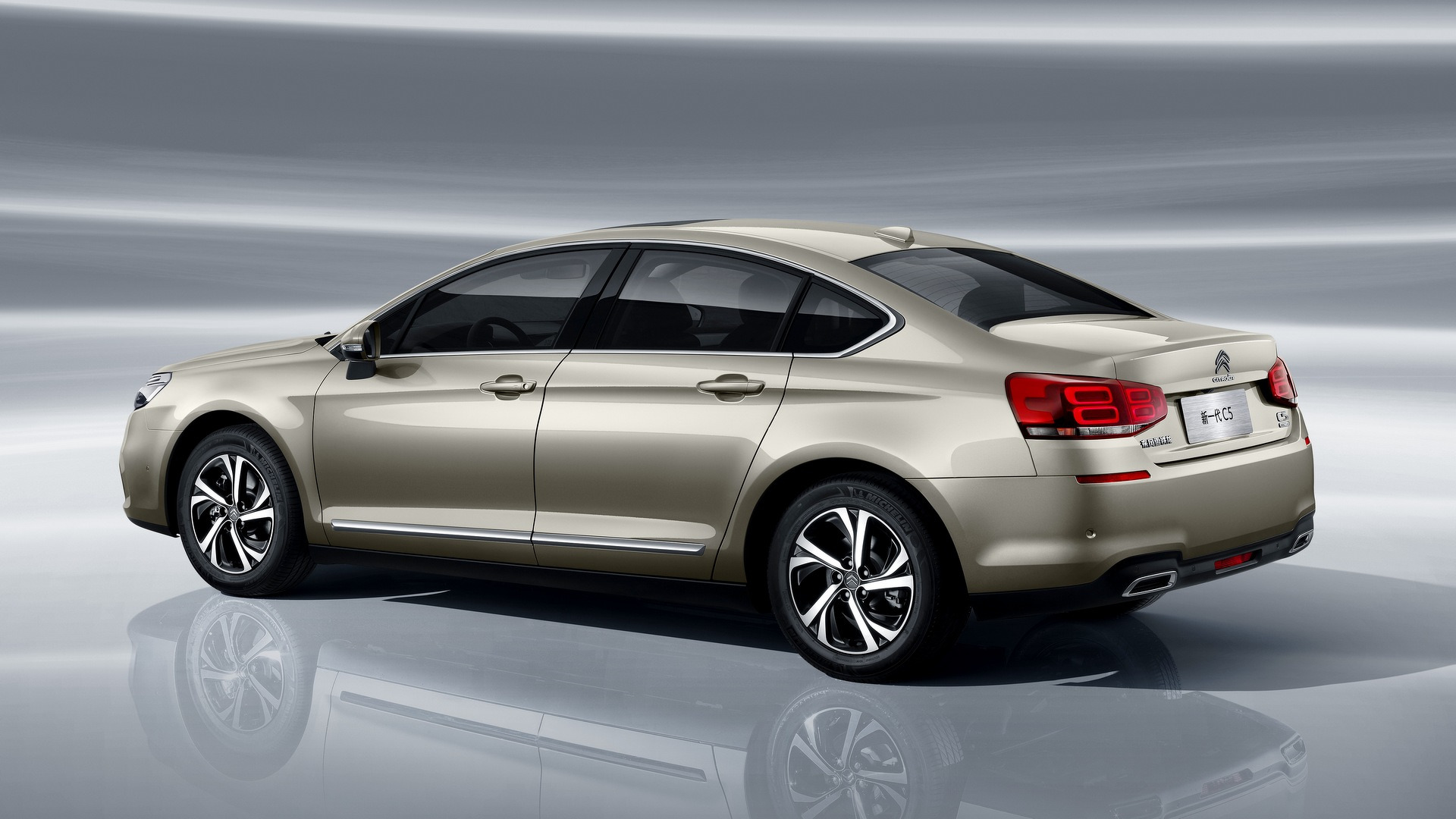 Citroen Announces All New C5 For 2020 Launch In Europe