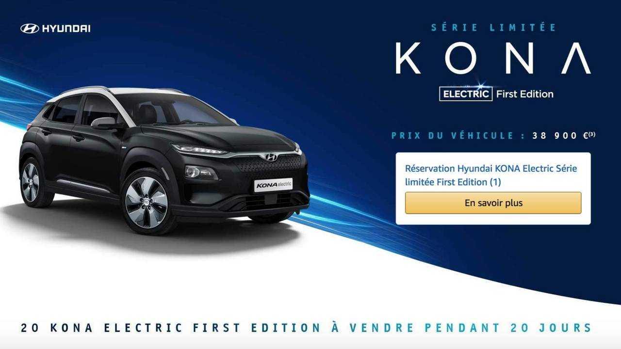Hyundai Kona Electric First Edition Amazon