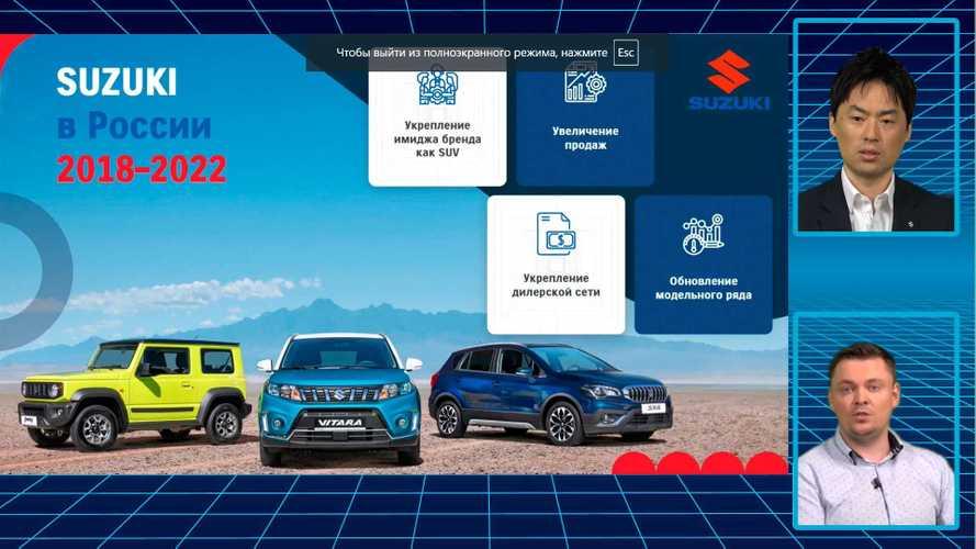 Suzuki пока оставит Россию без новинок, но ждет роста на 25%