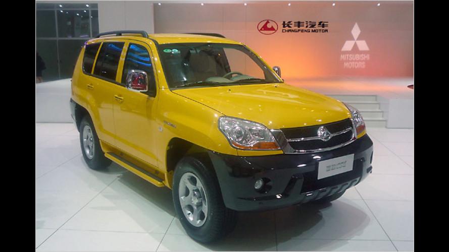 Auto Shanghai 2009: Die chinesischen Hersteller