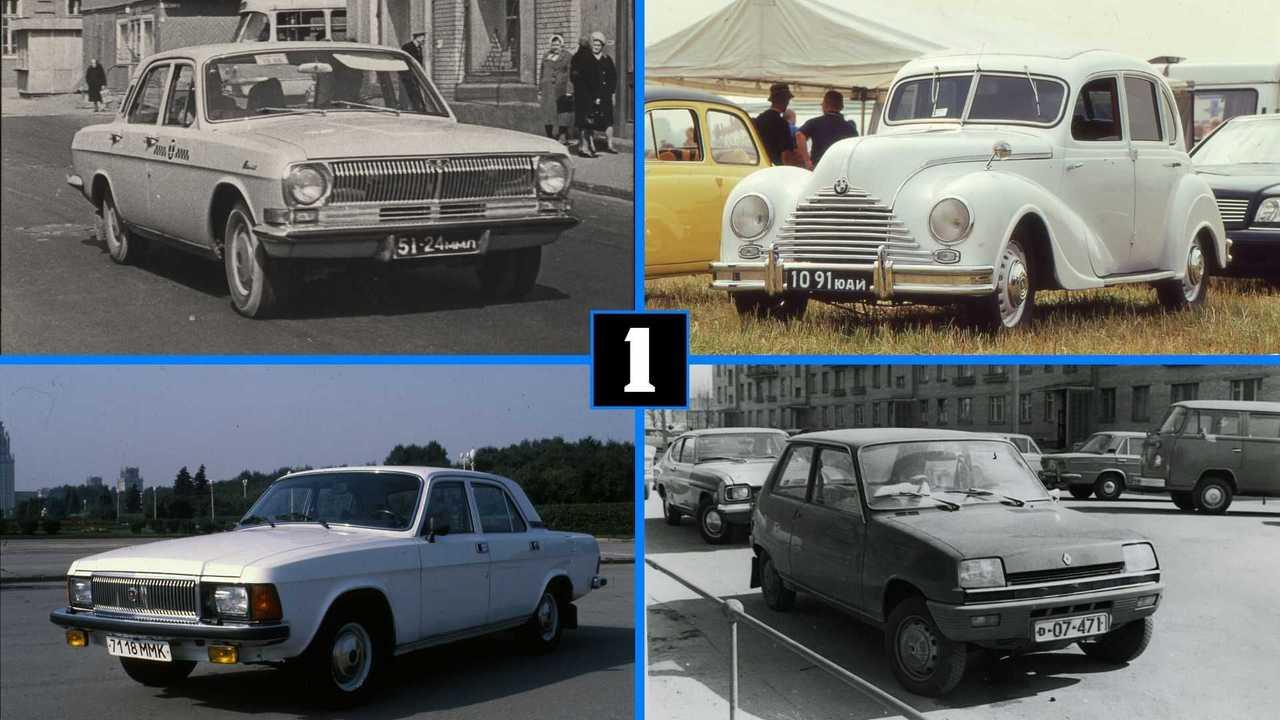 Советские автомобильные номера