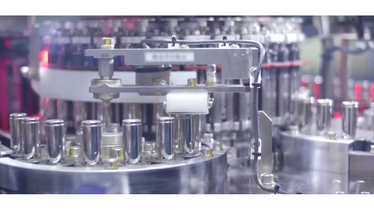 Tesla Execs Reportedly Met With LG Chem, Samsung SDI