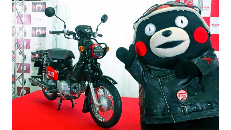 Honda Creates Adorable Kumamon Super Cub For Japan