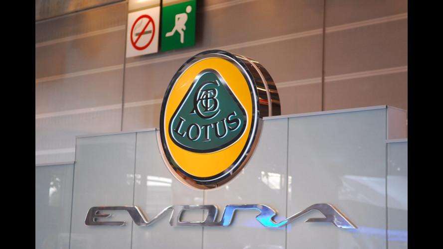 Lotus al Salone di Parigi 2008