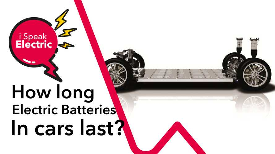 How long do electric car batteries last?