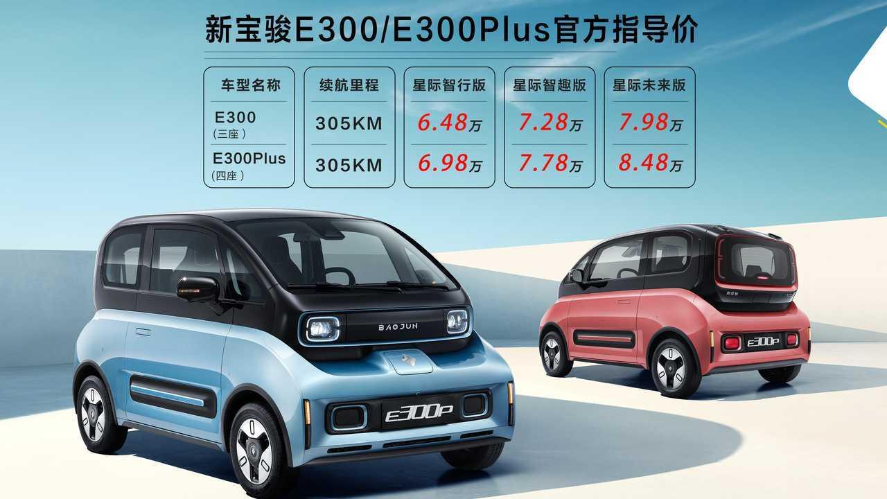 Baojun E300 and E300 PLUS