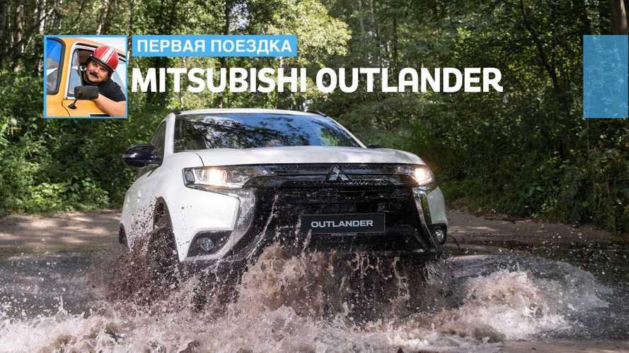 Обновленному Mitsubishi Outlander сменили полный привод – зачем?