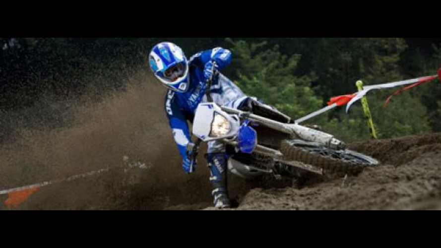 Yamaha: gamma Off-Road 2013