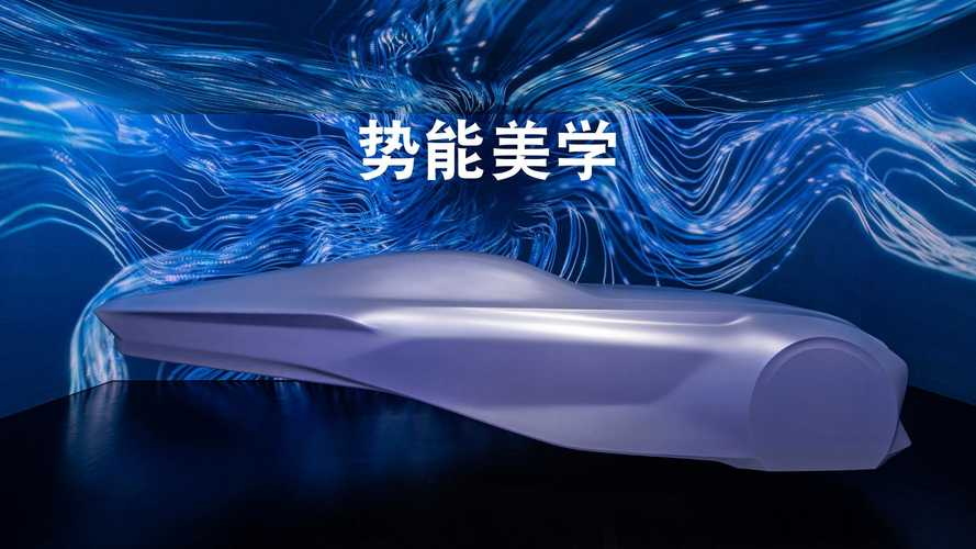Ford debuts sculpture in China that teases future design language