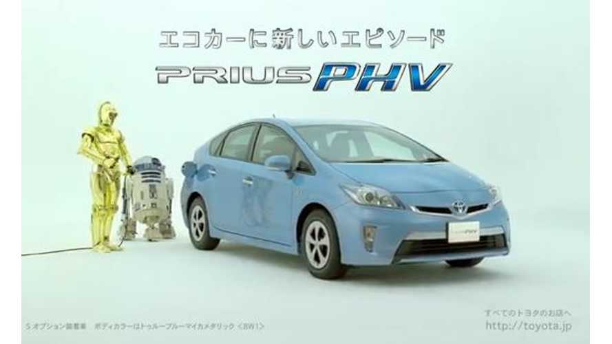 Star Wars Commercial for Plug-In Prius (Video)