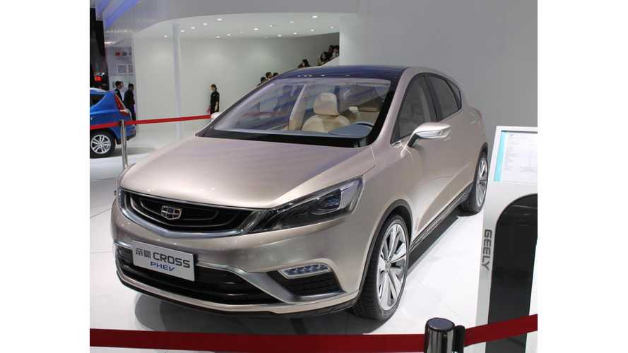 Geely Emgrand Cross PHEV Concept Debuts